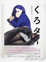 3 - 7 Days | Black Tights Kuro Tights DEEP Illustrations Art Book from JP