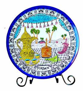 Handmade Ceramic Jordan Souvenier Plate Coffee Pot Dalleh blue green 10.5 inches