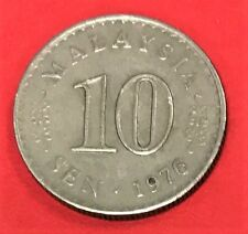 Malaysia 10 Sen 1976 Almost Uncirculated Coin - Parliament House #1