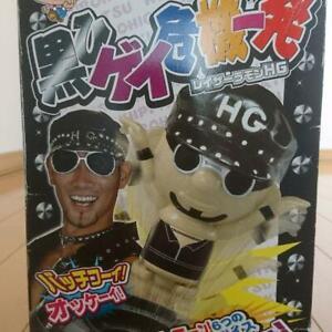 Pop-up Pirate RAZOR RAMON HG Ver. JAPAN HARD GAY KUROHIGE KIKI IPPATSU