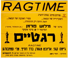 "1982 Film MOVIE POSTER Israel ""RAGTIME"" Hebrew MILOS FORMAN Patinkin CAGNEY"