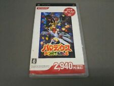 PSP [PARODIUS PORTABLE] KONAMI the BEST Japan shooter Tracking# PS Portable