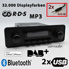 Retrosound San Diego DAB+ Komplettset Black Oldtimer Radio USB MP3 Bluetooth