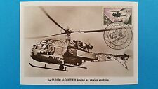 FRANCE CARTE MAXIMUM YVERT PA 37 HELICOPTERE ALOUETTE 1000F LE MANS 1958 L 394