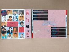 Hong Kong Jacky Cheung Grasshopper Angus Tung 草蜢 张学友 徐小凤 黎明 1991 T113 CD FCS8451