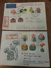 East DDR Germany Registered Covers of various flowers 70's & 80's  - Two covers