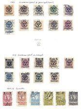 Sweden stamps 1916 YV 76-85+87-95+106-111  CANC  Cat Value $330