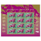 USPS New Lunar New Year:  Year of the Boar Pane of 12 <br/> Buy with confidence: Official Postal Store on eBay