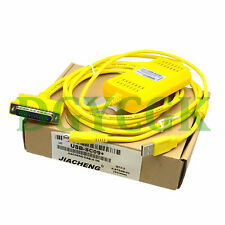 USB-SC09+ yellow programming Cable for MESLEC FX & A PLC win7 Immunity Lightning