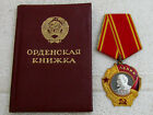 Vintage USSR Soviet 23k Yellow Gold & PLATINUM Order of LENIN #447270 + DOCUMENT