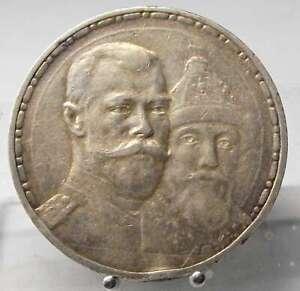 RRR!! Russland, 1 Rubel 1913, Silber