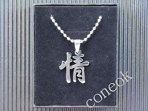 8025 Chinese Character (Emotion) Love Metal Necklace Pendant Cosplay anime