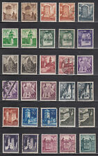 Poland Sc #N56-N72 Stamps Issued Under German Occupation Historic Buildings