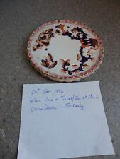 "Antique Victorian Crown Devon Fieldings ""Indian"" Imari Teapot Stand 1882"