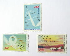 (3) MNH Stamps ~ Republic of China ~  Scott #'s C70-72 ~ mint never hinged