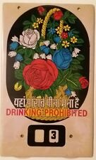INDIA VINTAGE TIN SIGN - DRINKING PROHIBITED WITH DATE CHANGER /SIZE-5X8INCH
