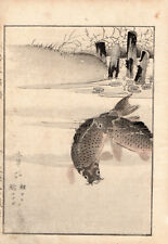 19th 菊池芳文 - Kikuchi Hobun - CARPE - Japanese woodblock print ORIGINAL - 1891