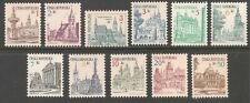 Czechoslovakia #2888-2898 (A1059) VF MNH - 1993-94 1k to 50k Cities