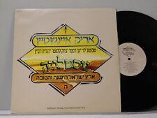 Arik Einstein LP Nostalgy bw Good Old Eretz Israel   CBS VG++
