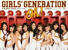 Oh! ~ Girls' Generation (CD/DVD EP)  NEW