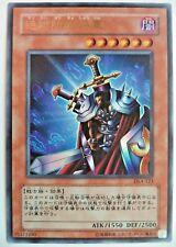 YUGIOH TOTAL DEFENSE SHOGUN DL4-123 ULTRA RARE JAPANESE CARD