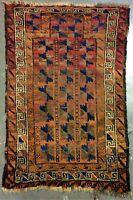 TAPIS DE PRIERE TURCOMAN HACHLI (?). LAINE NUÉ À LA MAIN. TURKMENISTAN(?) XIX-XX