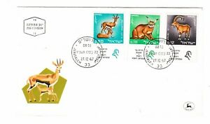 ISRAEL NATURE RESERVES  ANIMALS  FIRST DAY COVER   1967