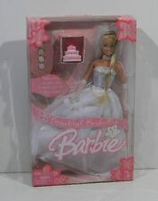 2004 BEAUTIFUL BRIDE BARBIE DOLL W/ACCESSORIES IN BOX