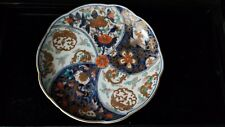 "Vintage Asian Flower and gold Handpainted Bowls 8""d 1 1/4""h"