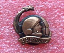 Pins ÉCUSSON Patch INSIGNE DU MÉRITE DES COSMONAUTE URSS Vintage Badge Lapel Pin