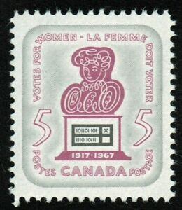 Canada sc#470 Votes for Women: Woman and Ballot Box, Mint-NH