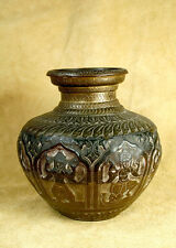 Antique Brass and Copper Hand Engraved Hindu Pooja -Holy Water Pot ~Kalash