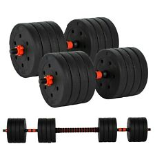 Totall 110 LB Weight Dumbbell Set Cap Gym Barbell Plates Body Workout Adjustable