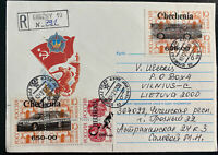 1993 Grozny Chechenia Russia Airmail registered Cover To Vilnius Lithuania