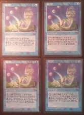 4 * JAPANESE Fallen Empire High Tide - Altered Playset - Gus Schade - Magic mtg