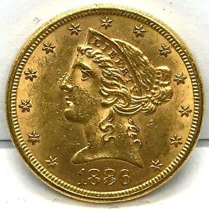 1886-S/S VP-001 $5. Liberty Head Gold Half Eagle DDR . US Coin