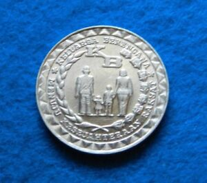 """1979 Indonesia 5 Rupiah - """"Family Planning"""" - Super Nice Coin - See PICS"""