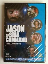 Jason of Star Command 1 [DVD] [2007], Very Good Condition DVD, , SKU 2524