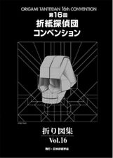 Origami Tanteidan 16th Convention - New Book