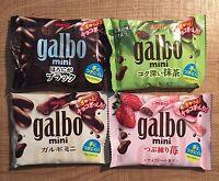 "Meiji Chocolate ""galbo mini"" 4  Flavors incl Seasonal Limited, Japan, S1"