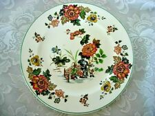 WEDGWOOD Eastern Flowers Plate - Made in England From 1845 G.Allen Engraving