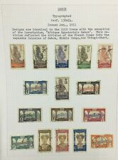 MOMEN: GABON # COLLECTION LOT #1525