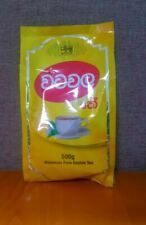 Watawala pure Ceylon Tea - 500g