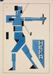 Theo van Doesburg Archer Giclee Canvas Print Paintings Poster LARGE SIZE