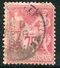 STAMP / TIMBRE DE FRANCE TYPE SAGE N° 81 / ETAT / COTE 150 €