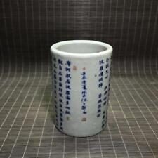 Chinese old porcelain Blue and white porcelain Pen container
