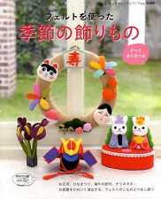 Seasonal Felt Gifts and Interior Goods  - Japanese Felt Craft Book