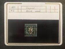 Stamp 1871 +Japan #2 Blue- -Used #01582