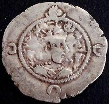 Nr.185 Coins & Paper Money Drachm-drachme-sasanian-sasaniden-sassanides-persien-persian-persia Coins: Ancient