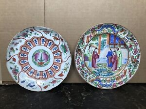 2 Antique Chinese Famille Rose Canton Porcelain Plates